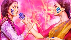 A still from 'Gulaab Gang', taken from the film's Facebook page.
