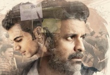 'Aligarh' revels in its slow pace