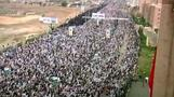 """Peaceful revolution"" rally in Yemen"