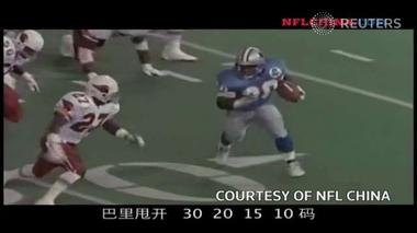 Touchdown China: NFL looks East - Decoder