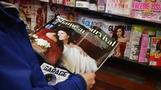 Monica Lewinsky breaks silence, pens essay about Clinton affair