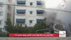 "Video shows Israeli ""knock on the roof"" bombing tactic in Gaza"