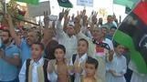 Supporters of Operation Dawn protest in Tripoli against recent air strikes