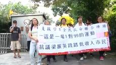 Protesters march to Hong Kong leader's home