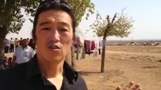 Amateur video of Japanese journalist held by Islamic State