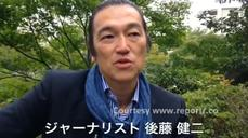 Islamic State says beheads Japanese hostage Goto, Japan vows justice