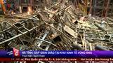 14 dead in Vietnam industrial zone accident