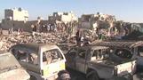 湾岸諸国がイエメンに軍事介入、原油価格への影響は(字幕・26日)