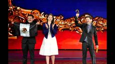 Mexican drama scoops top prize at Beijing Film Festival.