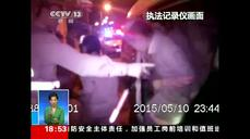 China police find 50 in 6-seater van