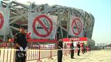 北京市で厳しい禁煙条例が施行、「喫煙大国」返上なるか(字幕・1日)