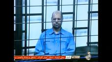 Gaddafi son sentenced to death