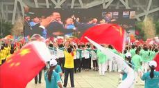 Beijing wins 2022 Winter Olympic bid