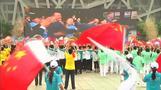 IOC picks Beijing as Winter 2022 host