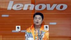 Lenovo cuts jobs alongside plunging profits