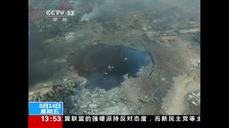 China's state television shows aerial view of devastation at Tianjin blast site