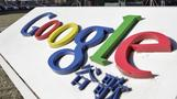 Google's strategy to take back China