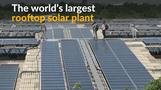India inaugurates the world's largest rooftop solar plant