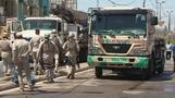 Baghdad hit by series of blasts