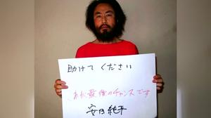 New photo of Japanese hostage appears with message pleading for help