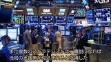 英離脱の米経済への影響は、銀行・大型株はダメージ大(字幕・21日)