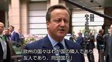 EU内で早くも「2級市民」扱い、離脱の英国に逆風(字幕・28日)