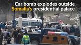 Car bomb explodes outside Somali presidential palace