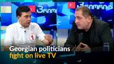 Georgian politicians fight on live TV