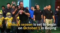 Peyton Manning promotes China football league