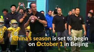 Peyton Manning promotes China football league