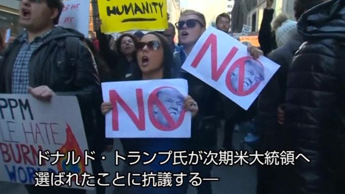 米主要都市で連日続く反トランプ・デモ、一部で逮捕者も(字幕・13日)