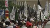 Protest against Jakarta governor who 'insulted Koran'