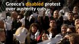 Greece's disabled fear further austerity cuts