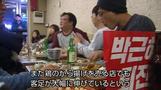 韓国大統領への抗議デモで思わぬ恩恵、飲食店の売上増(字幕・4日)