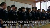 大阪に戦前教育を行う幼稚園、園児が「教育勅語」を唱える(字幕・8日)