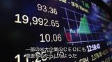 「濡れ手に粟」の米企業経営者たち、トランプラリーで恩恵(字幕・11日)