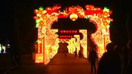 China's Silk Road hits London for Lunar New Year