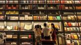 China's booming online book industry