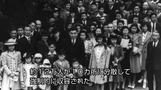 日系人の強制収容決定から75年、元収容者らによぎる不安(字幕・18日)