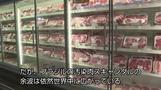 ブラジル食肉問題で広がる波紋、代替調達先探しは難航も(字幕・21日)