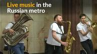 Live music brings joy to Russian commuters