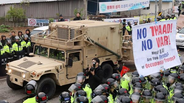 U.S. moves to deploy THAAD in South Korea