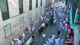 Six hurt in penultimate Pamplona bull run