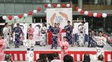 Tokyo kicks off three-year countdown to 2020 Olympic Games