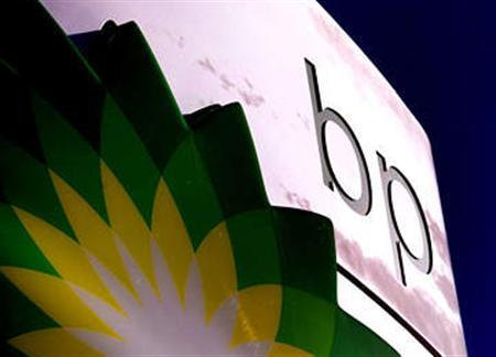 A BP logo is seen in a file photo. BP Plc's Russian venture is likely to lose its license for the giant Kovykta gas field on Friday, although Moscow could postpone the tough action until after the G8 Summit and its landmark economic forum. REUTERS/Kieran Doherty