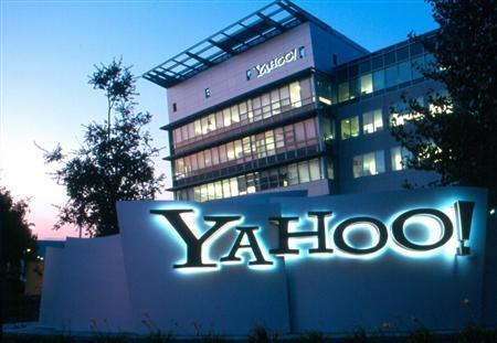 The headquarters of Yahoo Inc. in Sunnyvale, California, is seen in an undated publicity photo. Shareholders at the annual meeting of Yahoo Inc. voted down proposals to control executive pay and challenging the company's human rights policies in China, a supervisor of the votes said on Tuesday. REUTERS/Handout