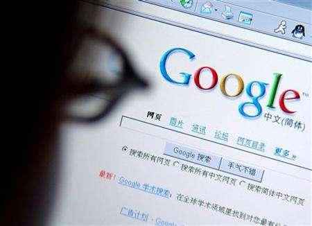 A Chinese Internet user browses for information on the popular search engine Google in Beijing January 25, 2006. A Chinese company is suing Google Inc.'s China subsidiary for copying its name, saying the U.S. search engine's registered Chinese name is too similar to its own and has harmed its operations. REUTERS/Stringer