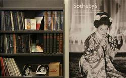 <p>LP records which belonged to opera singer Maria Callas are displayed at the Sotheby's house auction in downtown Milan December 6, 2007. An Yves Saint Laurent cape, glamorous dresses and love letters belonging to Maria Callas will go under the hammer next week in an auction offering a glimpse of the private passions of the opera diva whose voice enchanted millions. REUTERS/Alessandro Garofalo</p>