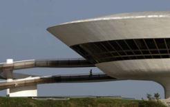 <p>Museu de Arte Contemporânea (MAC) de Niterói, desenhado pelo arquiteto Oscar Niemeyer, que completa 100 anos no sábado (15). Photo by Sergio Moraes</p>