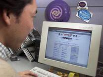 <p>Rabbini fanno i cupido online per facilitare matrimoni tra ebrei. REUTERS/Toshiyuki Aizawa/Files</p>
